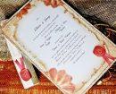 Invitatie de nunta crem cu maro sub forma de pergament