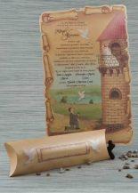 Invitatie de nunta pergament Romeo si Julieta