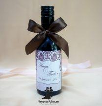 Marturie sticla de vin Soft Damask 187 ml