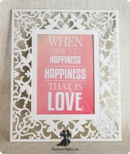 Rama cu mesaj Happiness