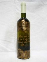 Sticla de vin personalizata cu cercuri